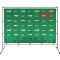 Brand wall 2x2м