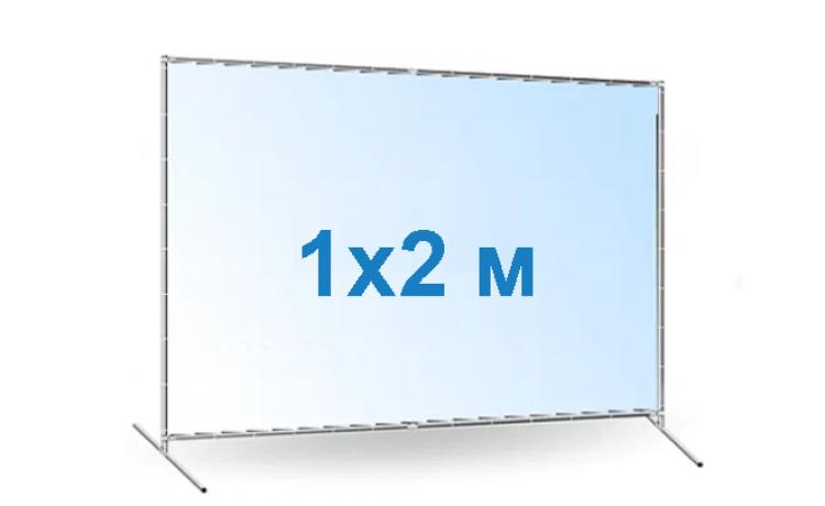 Баннер 1х2 изготовление цена за м2