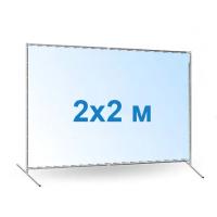 Печать баннера 2х2 цена за м2