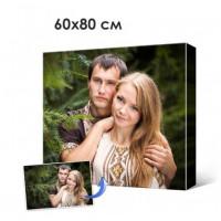 Печать фото, картин на холсте 60х80см