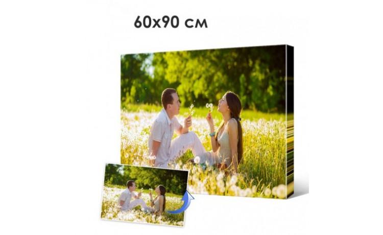 Печать фото на холсте 60х90см