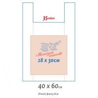 Пакет майка 40х60 см