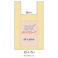 Пакет майка 45х75 см