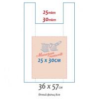 Пакет майка 36х57 см